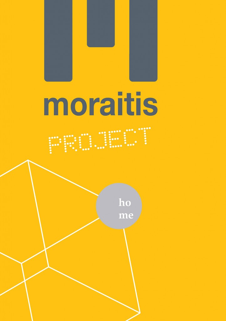 moraitis cover
